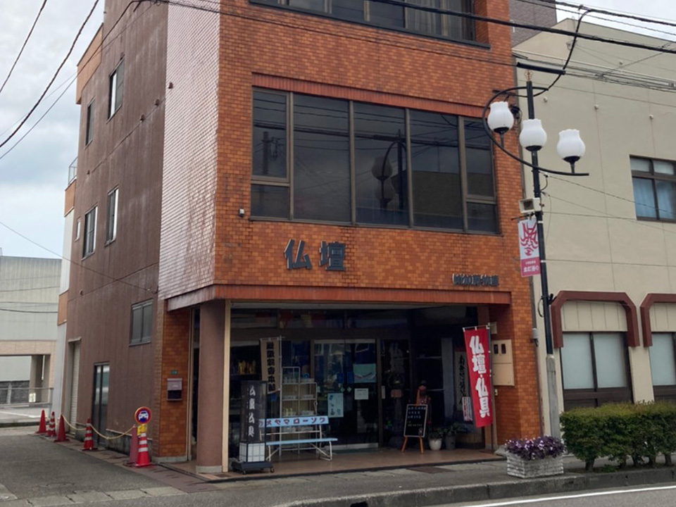 tonami_image01